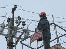 В Феодосийском регионе возможны веерные отключения электроснабжения