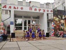 В детском саду Симферополя открылась дополнительная группа для детей от полутора до 3,5 лет