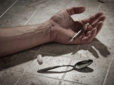 В Севастополе от передозировки наркотиками скончался несовершеннолетний
