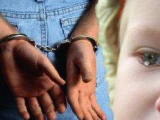 Житель Джанкоя задержан за изнасилование двух несовершеннолетних племянниц