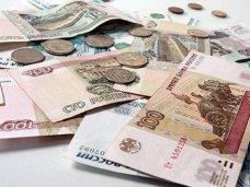 Задолженность по зарплате в Крыму составляет 257 млн. рублей