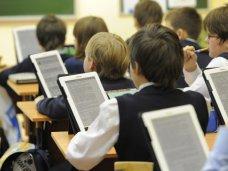 С 2015 года все школьные учебники будут доступны в электронном виде