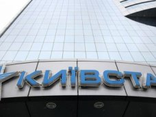 «Киевстар» не обращался в правоохранительные органы по факту захвата офиса в Крыму