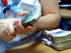 Крымчанам компенсировали 15,8 млрд. рублей вкладов в украинских банках