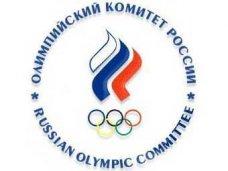 Крым и Севастополь стали частью Олимпийского движения России