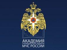 Вузы МЧС России приняли 89 крымчан