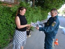 В Крыму проведут месячник безопасности