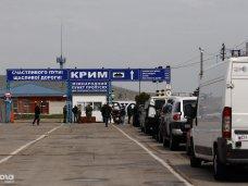 На Керченской паромной переправе растет число автомобилей со стороны порта «Крым»