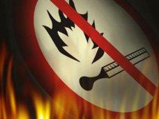 В Севастополе усилены меры по обеспечению пожарной безопасности