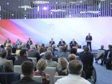 В Ялте проходит встреча Президента РФ с представителями фракций Госдумы