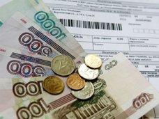 В Крыму сохранится предоставление субсидий на коммунальные платежи