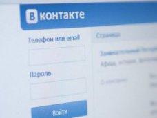 Несовершеннолетний крымчанин получил срок за распространение порнографии