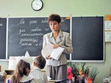 В Крыму выделили средства для переподготовки 300 учителей украинского языка
