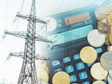Водоснабжающие предприятия Крыма задолжали за электроэнергию 350 млн. рублей