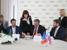 В Крыму создадут парк истории России за 4 млрд. рублей