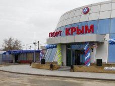 На Керченской переправе за сутки выполнено 93 рейса