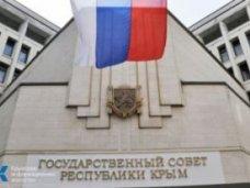 В Крыму официально началась политическая агитация