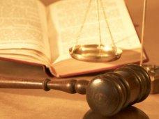 В Крыму заработала первичная правовая помощь