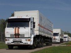 Крым предоставит Донецкой области гуманитарную помощь от российских регионов