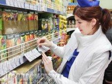 В Крыму 70 магазинов попались на завышении цен