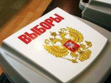 Шесть крымских партий присоединились к меморандуму о честных выборах