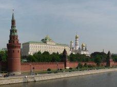 В Москве открыли представительство Крыма