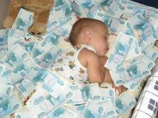 С 2015 года крымчане смогут получить более 400 тыс. рублей на второго ребенка