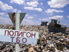 Полигон ТБО в Каменке будет законсервирован