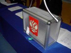 Крымчане смогут голосовать на выборах по украинскому паспорту