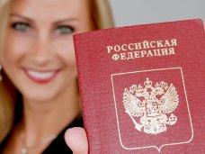 В Крыму с сентября начнут выдавать российские загранпаспорта