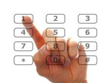 В Фонде защиты вкладчиков заработал сервис для оповещения о новых номерах