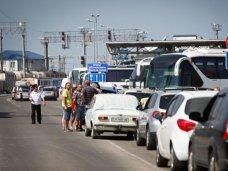 Перед посадкой на паром в Керчи пассажиров будут кормить кашей