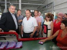 На предприятии «Крымпласт» УТОС началась проверка