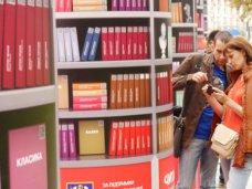 Участники слета «Таврида» передадут Крыму мобильную QR-библиотеку