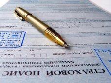 Заявления на получения полиса ОМС подали уже 300 тыс. крымчан