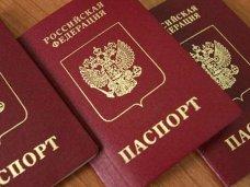 В Крыму 95% жителей получили паспорта РФ