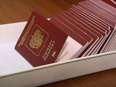 В Евпатории выдано почти 80 тыс. паспортов