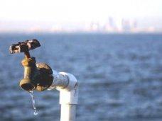В Крыму возобновлена выдача разрешений на специальное водопользование