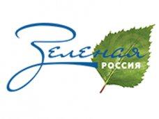 В конце лента в Крыму проведут экологический флешмоб