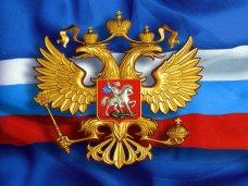 В Крыму пройдет межнациональный форум молодежи «Патриот»