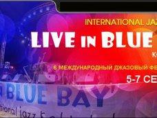 В Коктебеле в шестой раз пройдет джазовый фестиваль «Live In Blue Bay»