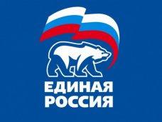 «Единая Россия» определилась с кандидатами на пост глав Крыма и Севастополя