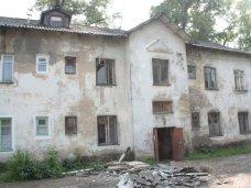 В Алуште принята программа по ликвидации аварийного жилого фонда