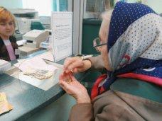 В Крыму банки соревнуются за право обслуживать пенсионеров