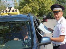 В Евпатории провели рейд по выявлению нелегальных такси