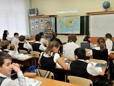 Для российских школьников проведут специальный урок о Крыме