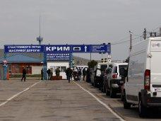 За сутки на Керченской переправе совершено 88 рейсов в обе стороны