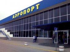 Из аэропорта Симферополя эвакуировали всех пассажиров и сотрудников