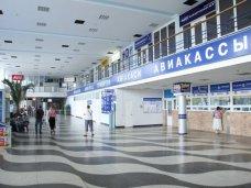 В аэропорту Симферополя так и не нашли бомбу