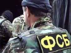 Пограничники задержали армянина, пытавшегося незаконно попасть в Крым
